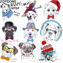 Cartoon cute puppy hot stamp transfer pattern DIY garment accessories patch offset processing printing D