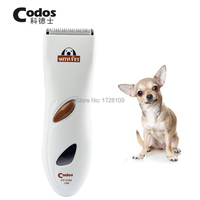 Professional Codos CP3180 Pet Trimmer Dog Electric Shaver Grooming Haircut Machine Silver Rechargeable Teddy Grooming Clipper