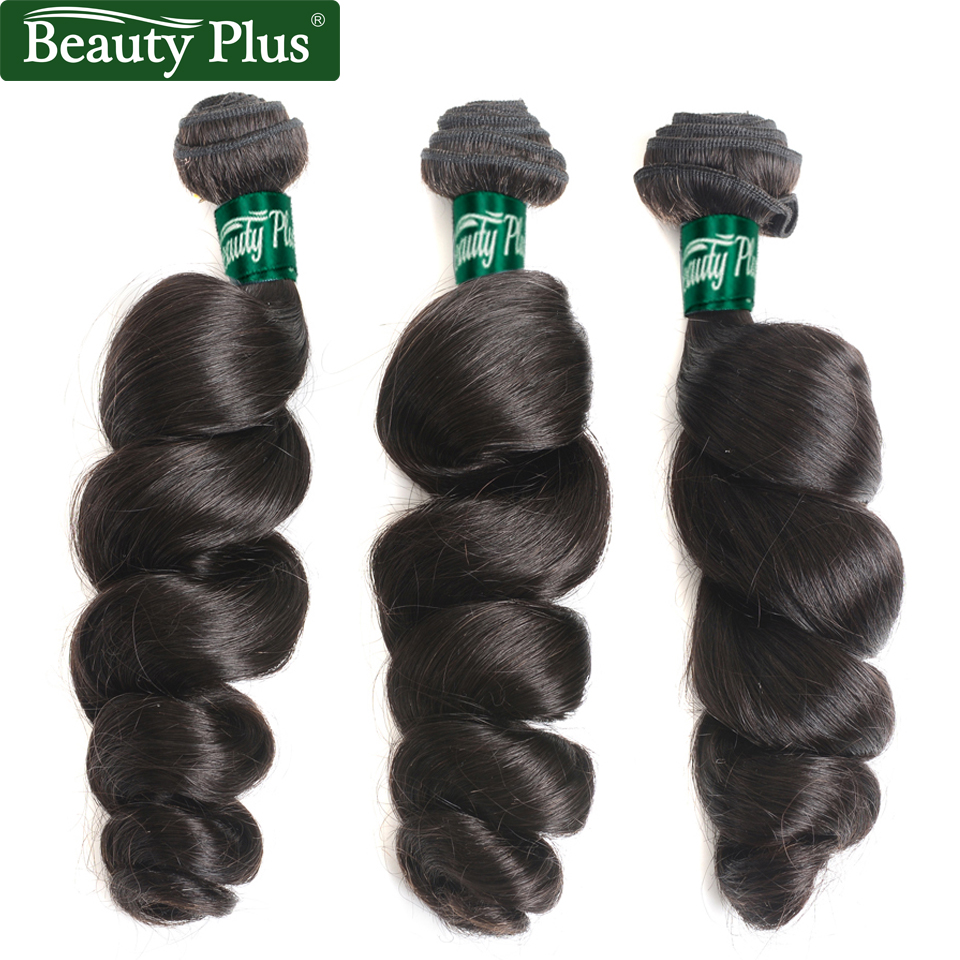 Beauty Plus Hair Loose Wave Brazilian Hair Weave Bundles 100% Human Hair 3 pcs Deal non Remy Hair Extension Natural Black