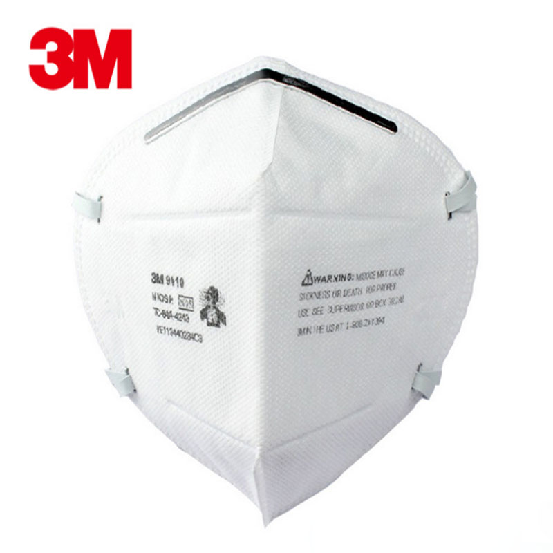 5pcs 3M 9010 N95 Respirators Dust-proof and haze PM2.5 anti influenza virus individual package image