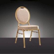 Роскошные качественные крепкие круглые задние штабелируемые стулья для банкета LQ-L1052