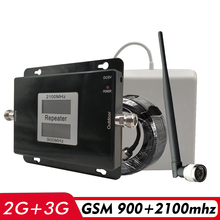 2G 3G Dual Band Signal Booster GSM 900+UMTS WCDMA 2100mhz Cell Phone Repeater 900 Network Mobile Amplifier