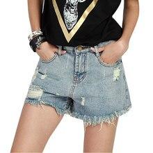 2017 Summer Tassel Ripped Holes Women Denim Shorts with High Waist Female Casual Short Feminino Vintage Short Jeans Plus Size