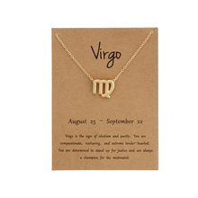 12 Constellation Pendant Necklace Zodiac Sign Necklace Birthday Gifts Message Card for Women Girl