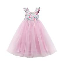 Pink Bridesmaid Dress For Bridesmaids A Un Precio Increíble