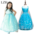 LZH 2016 New Baby Girls Dress Princess Elsa Anna Dress Kids Clothes Children's Clothing Party Cosplay Elegant Princess Costume