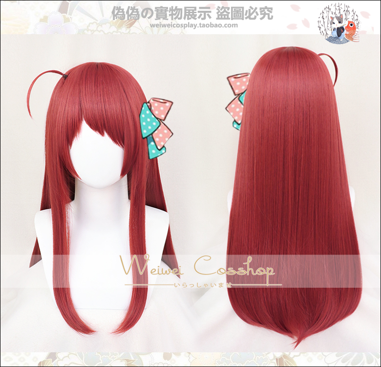 Biamoxer 2018 Anime Zombieland Saga Sakura Minamoto Red Long Straight Wig Hair Cosplay Wig Halloween