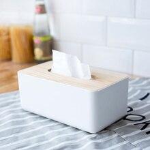 Твердый деревянный держатель салфеток чехол домашний кухонный деревянный пластиковый ящик для салфеток простой стильный держатель для салфеток детские салфетки диспенсер для салфеток