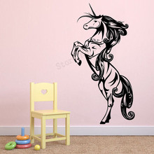 Wall Art Sticker Unicorn Fantasy Kidsroom Vinyl Removeable Poster Beatiful Mural Fashion Cute Ornament LY500