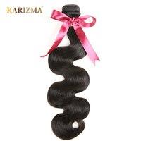 Karizma Brazilian Body Wave 100 Human Hair Bundles 1 Piece Only Natural Color 8 28inch Non