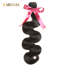 Karizma Brazilian Body Wave 100 Human Hair Bundles 1 Piece Hair Weave Natural Color Can Be