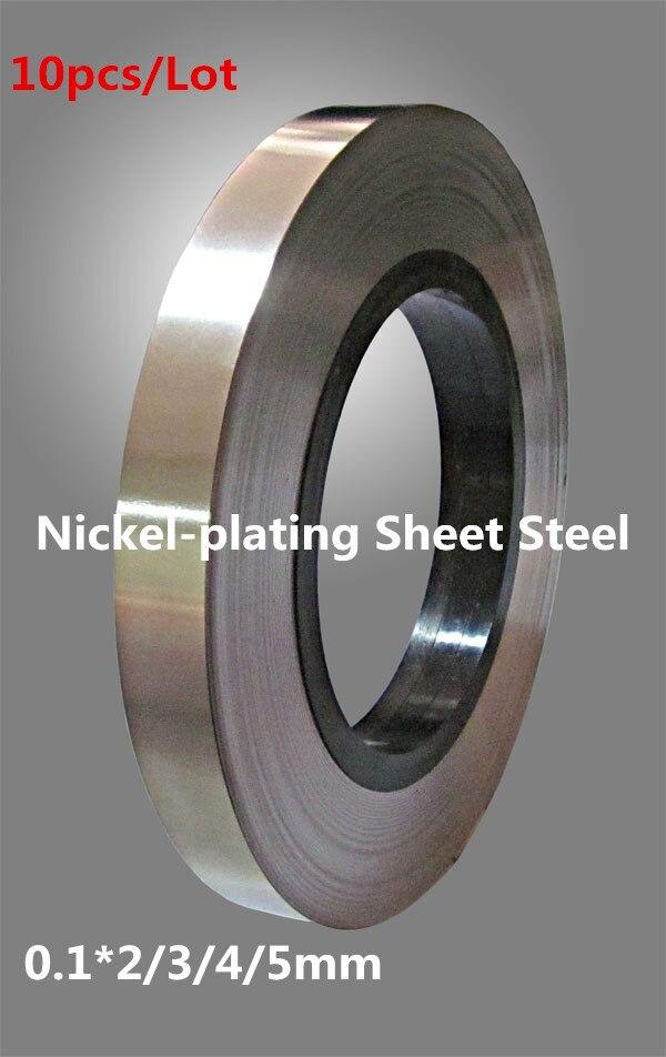 1 kg de tôle d'acier nickelé spécial pour batterie Nickel 0.1*5mm