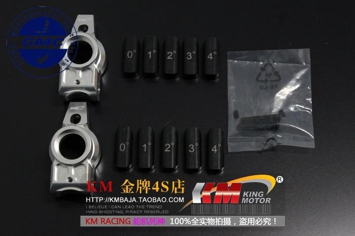 EX CNC Aluminum 0-4 Degree Rear Hubs Fits HPI Baja 5B, SS, 2.0, 5T 5SC King Motor Baja Buggies buggy sand paddle wheels fits hpi baja 5b ss 2 0