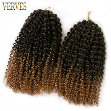 VERVES 1-10 trenzas de ganchillo paquete pelo 60 g / pack sintético 12 pulgadas rizado trenza ombre trenzas extensiones de cabello marrón, negro, error