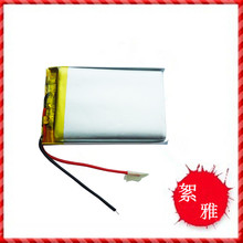New Hot A 3.7V polymer lithium battery Newman S550 battery 073048 703048 653048 MP3 GPS Rechargeable Li-ion Cell