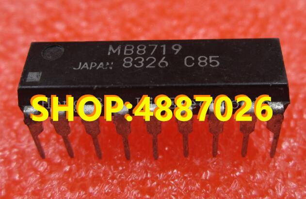 Orijinal yeni varış promosyon MB8719