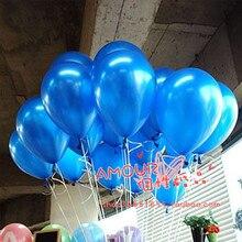 Fly Eagle  100pcs birthday surprise Party wedding arrangement South Korea pearl balloon blue 12-inch