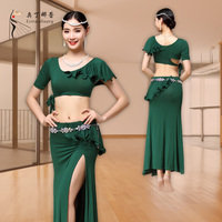 Women Belly Dance Clothing 2 Piece Set Top And Skirt Spandex Clothes Pratice Dance Costumes For