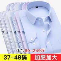 Luxus Gestreiften Hemd weihnachten Business männer Kleid Shirts Langarm Slim Fit männer shirt Camisas Hombre Plus Größe 7XL 8XL 9XL
