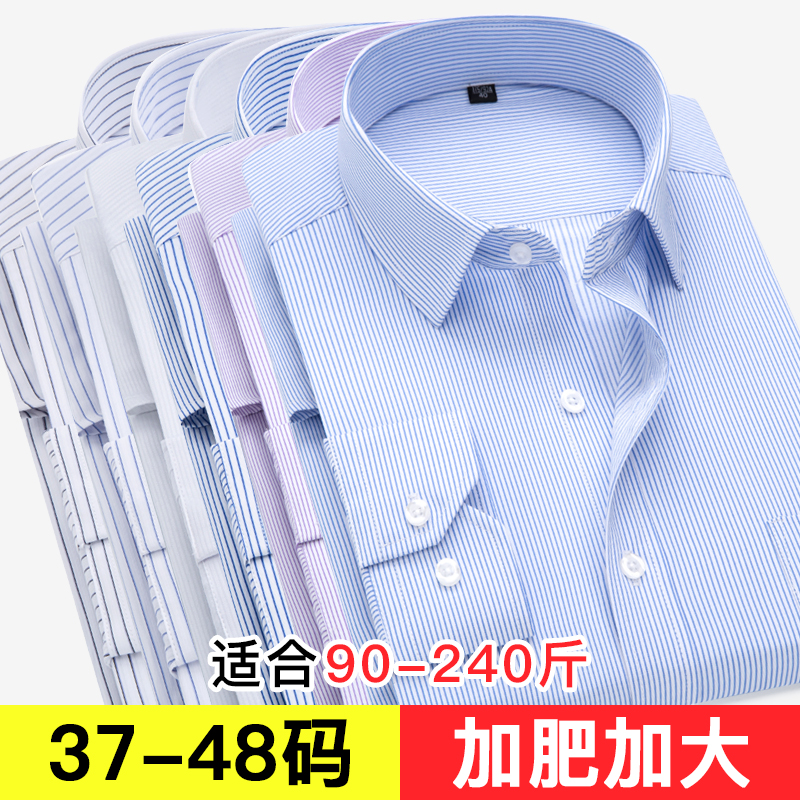 Luxury Striped Shirt Christmas Business Men Dress Shirts Long Sleeve Slim Fit Men Shirt Camisas Hombre Plus Size 7XL 8XL 9XL