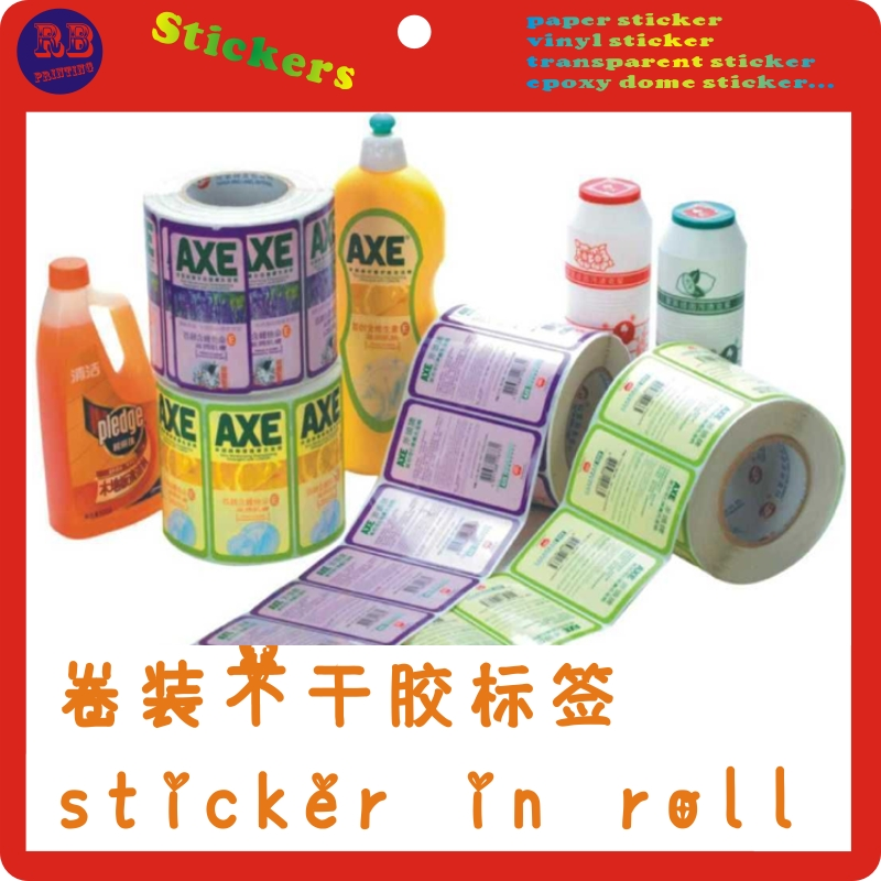 cheap price self adhesive plastic roll label sticker custom logo printing matte silver self adhesive paper label printing diy crafts sticker for library book electronics blank bar code printed labels