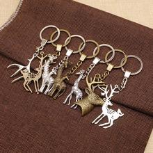 WYSIWYG Deer Head With Antlers Mix Key Chain For Diy Handmade Gifts Jewelry