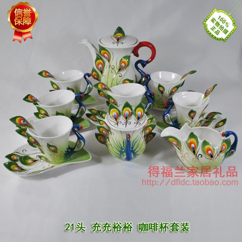 Chinese Ceramic Coffee Cup 9 Piece Enamel Porcelain Peacock Coffee Set Senior European Style Bone China tea set