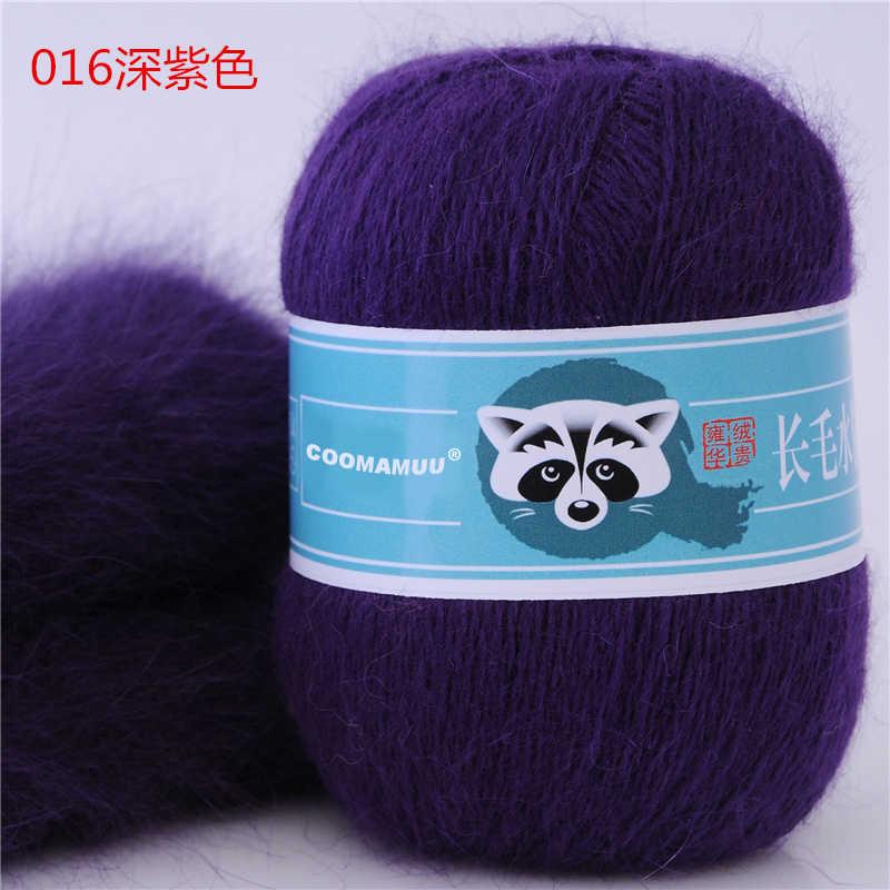 50 г Высокое качество Длинные Плюшевые норковые пряжа Мягкая ручная вязка нить для свитер шарф теплый домашний швейная пряжа для холодной зимы