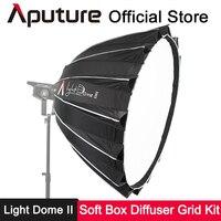 Aputure свет купола второй глубокий Softbox + Диффузор комплект для Light Storm LS 120 т 120D Bowens светодиодный фотографии освещение аксессуары
