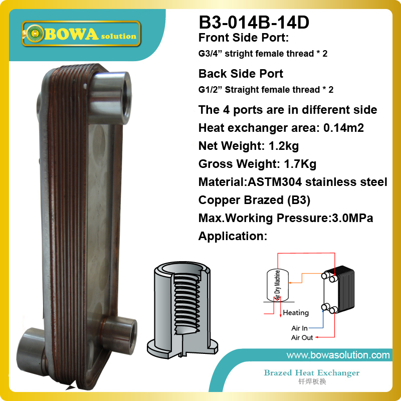 B3-014-14 copper brazed Stainless Steel Plate heat exchanger for portable air dryer machine replace Lennox heat exchanger b3 50 34 brazed plate heat exchanger 4 5mpa is for r410a water air source heat pump and numerous other applications