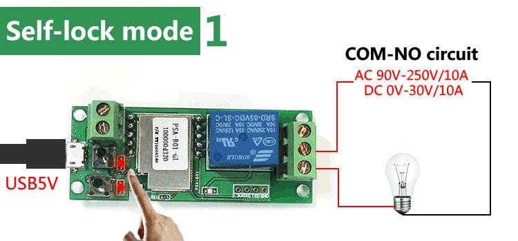 Self-lockIing-Inching-Mode-Wireless-Switch-5V-self-locking-1