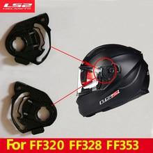 Base d'objectif de casque de moto, visage complet, ls2alexe barros, 1 paire, adapté au casque FF320 FF370 FF396, visière noire, support de verrouillage en verre