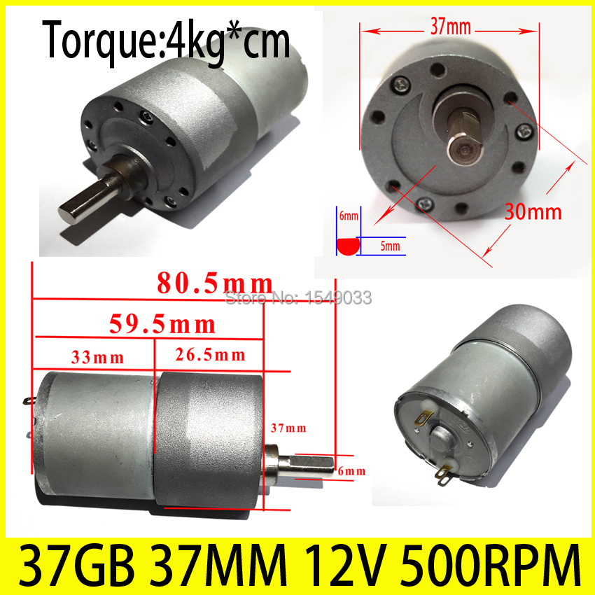 DC 12V motor 37GB 37MM 500RPM High-powered Torque 4KG*CM high torque gear box motor gearmotors CNC motor high torque gear box 30rpm 37gb 37mm 12v powerful dc motor 12v electric motor 12v brushless dc motor fan electric boat motor