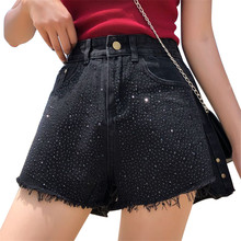 Plus Size 4XL Denim Shorts Boyfriend Jeans For Women High Rise Rhinestone Casual Wide Leg Harem Boot Cut Short Femme