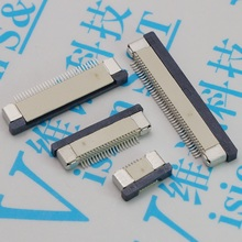 FPC Pitch 0.5mm 4/6/8/10/12/14/16/18/20/22/24/26/28/30/32/36/40/50/54/60Pin Drawer Connector SMT Type Ribbon Flat Bottom Contact