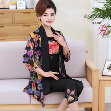 Middle-aged women's clothing in the sleeve lace three-piece mother 7 minutes of pants suit  PHN97070-1715