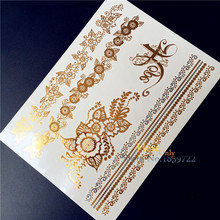 tatouage taty gold golden silver tattoo women henna HYS-99 lace flower Bracelets flash metalic tattoo stickers  party body art