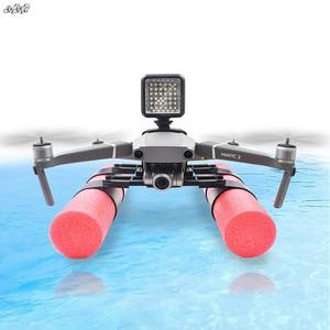Image 2 - Mavic 랜딩 기어 폼 다리 물에 떠 다니는 부력 착륙 이륙 dji mavic 2 pro & zoom drone 액세서리