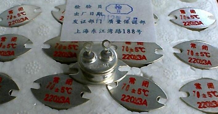 HOTNEW JUC-1M 70 degrees JUC-1M-70 degrees The sealing temperature relay 70 degrees 220V 1A boegli m 70