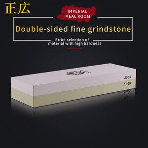 Image 4 - Whetstone มีด Sharpener Grindstone Professional ญี่ปุ่นสำหรับ Sharpening Stone มีดทั้งหมดคอรันดัมสีขาว Waterstones