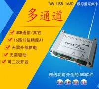 YAV USB 16AD Высокоточный аналоговый модуль сбора данных LabVIEW напряжение и ток