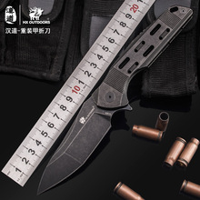 High quality bearing TC4 Titanium handle S35VN blade knife hunting camping outdoor self-defense tactical army Survival knife