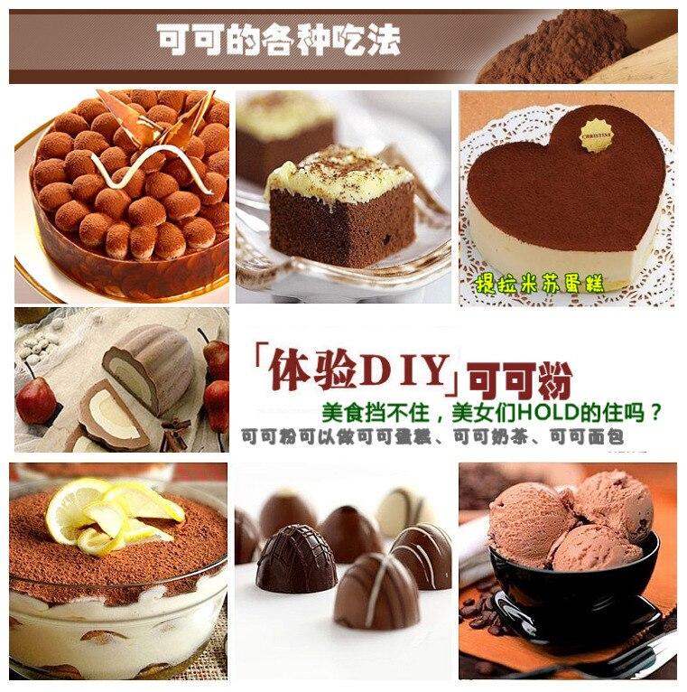 Zhu Shifu proof baking ingrents cocoa powder tiramisu cake ... on