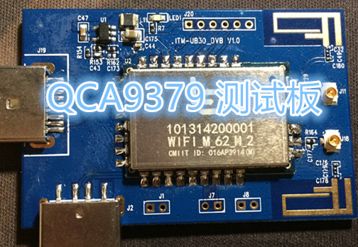 QCA9379 development board, 5G, AC, BT4.2, USBQCA9379 development board, 5G, AC, BT4.2, USB