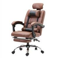 Офисное кресло эргономичного дизайна компьютера Boss стул с подножкой Многофункциональный Мода бытовой лежащего лежа кресло с массажем