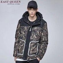 Mens winter parkas winter jacket for men camouflage military style men winter camouglage coat KK1850 H
