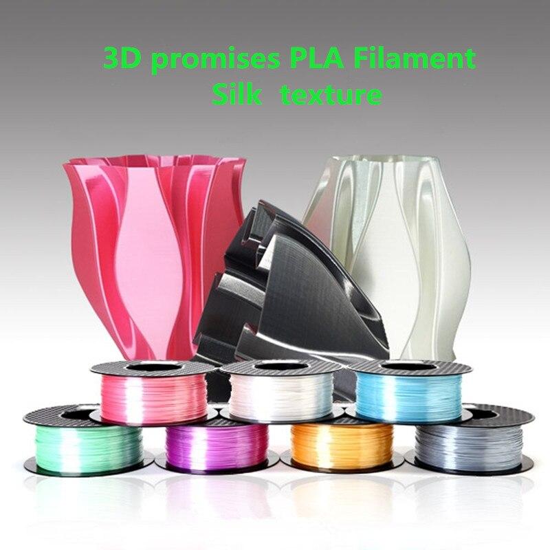 3D printer filament PLA 1.75mm silk textured supplies 0.5KG/1KG