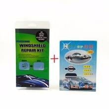 Diy Auto Voorruit Reparatie Tool Kit Auto Glas Voorruit Reparatie Set (Gift Deurklink Beschermende Decoratieve Stickers)