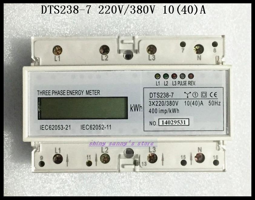 1Pcs DTS238-7 LCD 10(40)A 220/380V 50HZ 3 Phase Din Rail KWH Watt hour Energy Meter Brand New free shipping sdm630 modbus rs485 din rail kwh three phase energy meter 100a solar pv energy meter rtu digital meter