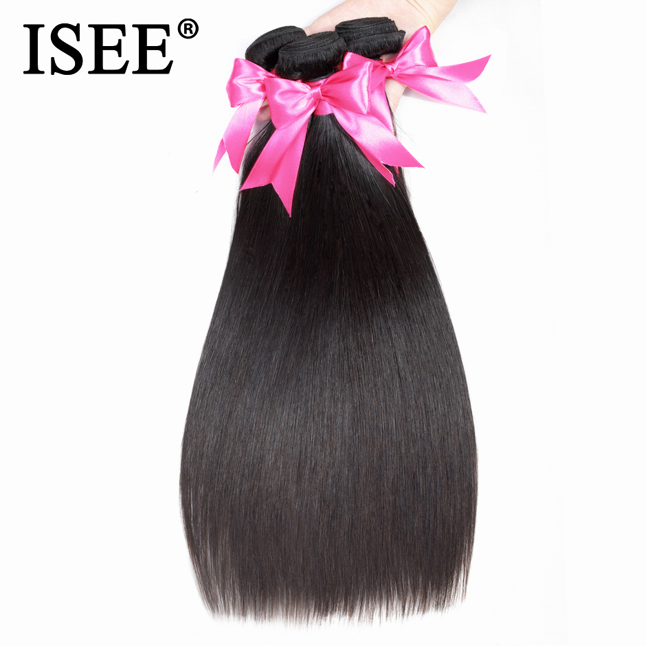 ISEE HAIR 3 Bundles Straight Hair Extensions 100% Remy Human Hair Bundles 10-26 Inch Indian Hair Weaves Can Be Dyed